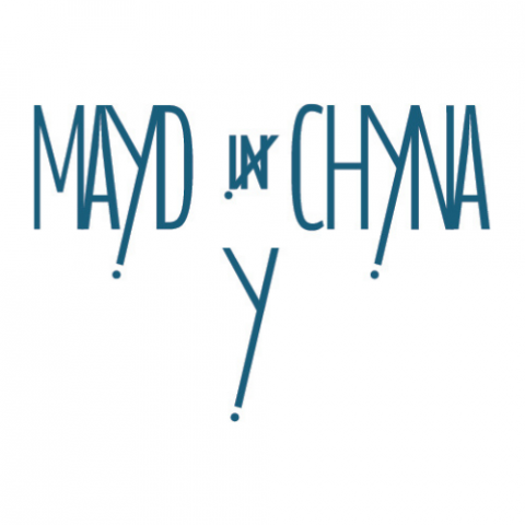 Mayd In Chyna